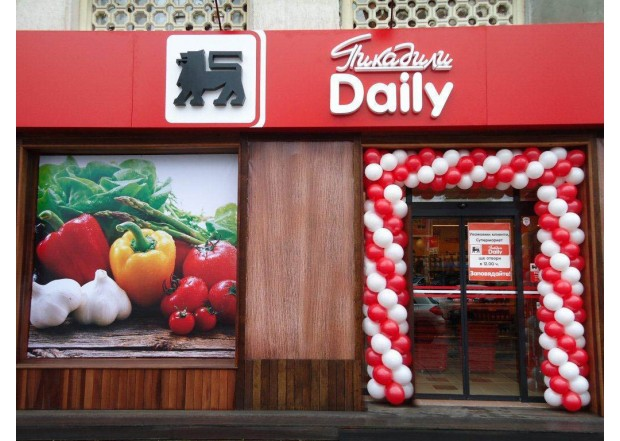Delhaize Piccadilly Express